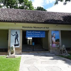 ハワイ最大規模の美術館 ホノルル美術館に行ってみた!