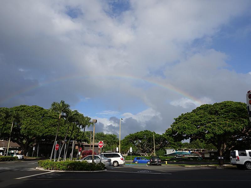 カハラの虹