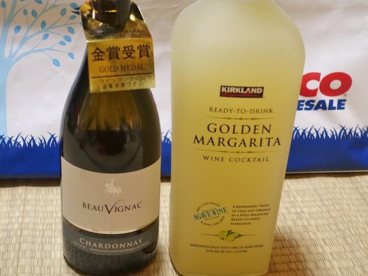 ワインとマルガリータ