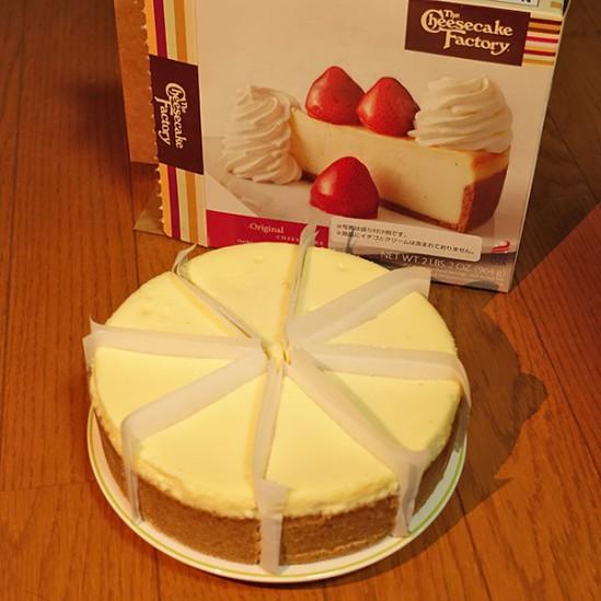チーズケーキ中身