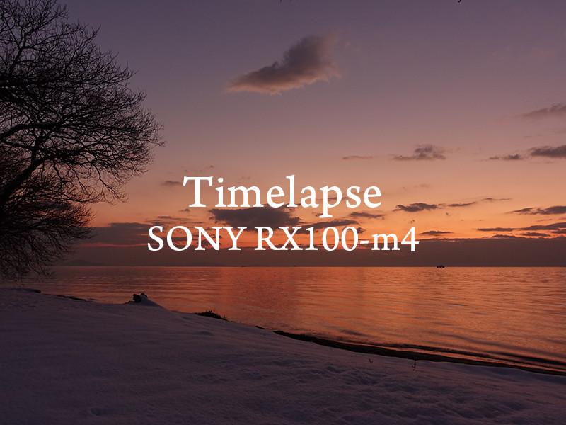 SONY RX100-M4でタイムラプス撮影 in 滋賀県北部!!