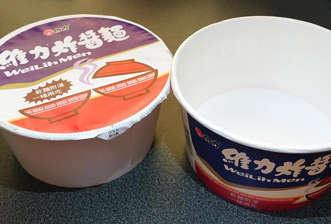維力炸醤麺カップ