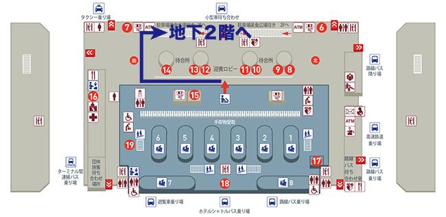 桃園空港マップ