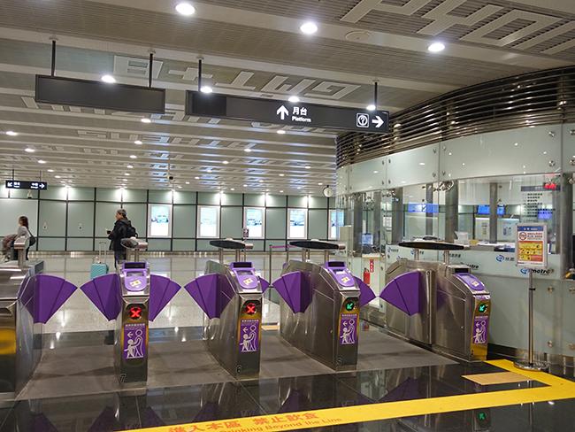 桃園空港第2ターミナル駅