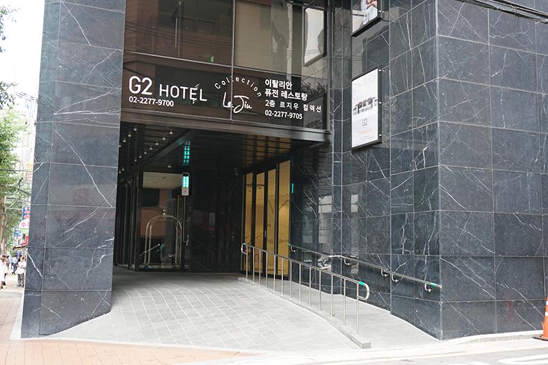 【韓国ソウル】明洞エリアから徒歩5分! G2ホテル明洞宿泊レビュー!!