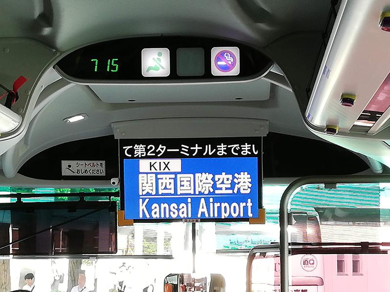 関空行きバス